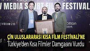 Çin Uluslararası Kısa Film Festivali'ne Türkiye'den kısa filmler damgasını vurdu